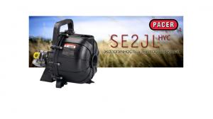 Мотопомпа SE2JL PACER (США) - гідропривод