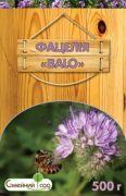 Фацелия BALO - 0,5 кг