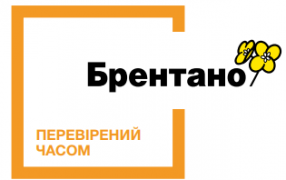 "Ріпак Брентано 2 п.од. + Карамба 5 л. (Пакет ""Універсальний"") BASF"