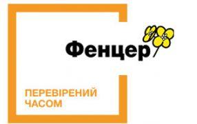 """Ріпак Фенцер 2 п.од. + Карамба 5 л. (Пакет """"Стійкий"""") BASF"""