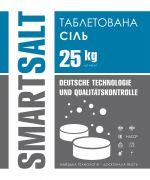 Сіль таблетована (харчова) Smartsalt - 1 т.