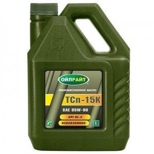 Трансмісійна олива  OIL RIGHT ТСп-15к SAE 90 GL-3 3л
