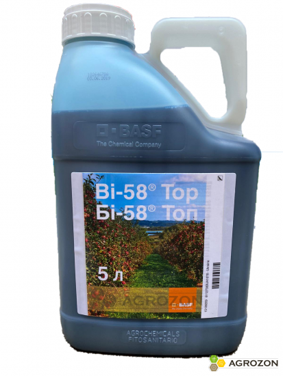 Інсектицид Бі-58 ТОП (Бі 58) BASF - 5 л,