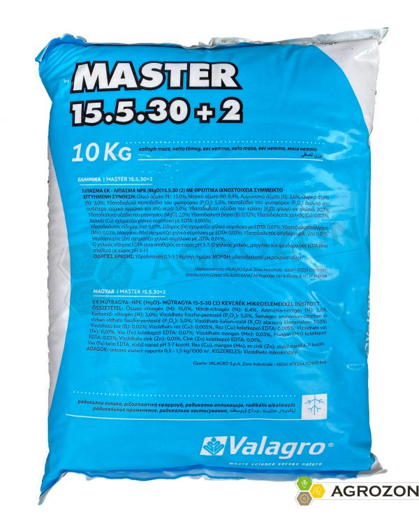 Добриво Мастер НПК 15.5.30 (Master NPK) Valagro - 10 кг
