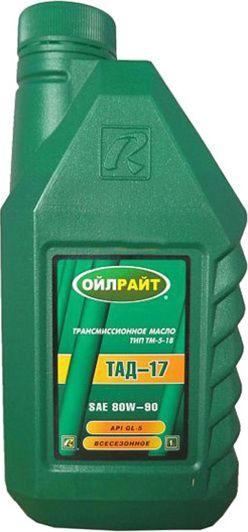 Трансмісійна олива  OIL RIGHT ТАД-17 ТМ-5-18 80W-90 GL-5 1л