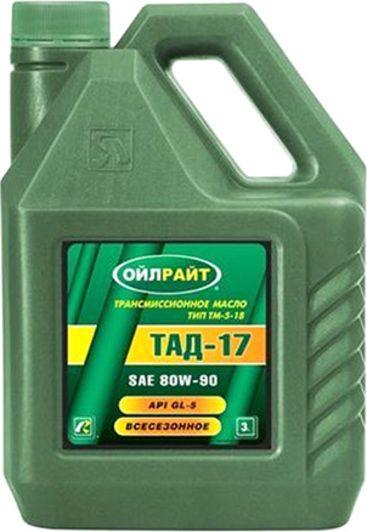 Трансмісійна олива  OIL RIGHT ТАД-17 ТМ-5-18 80W-90 GL-5 3л