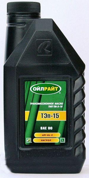 Трансмісійна олива  OIL RIGHT Теп-15В SAE 90 GL-2 (Нігрол) 1л