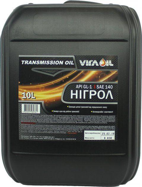 Олива трансмісійна Нігрол (10 л) VIRA